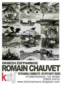 ROMAIN_Chauvet expo thiva